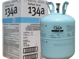 gas dupont Suva-134a_1 (1)