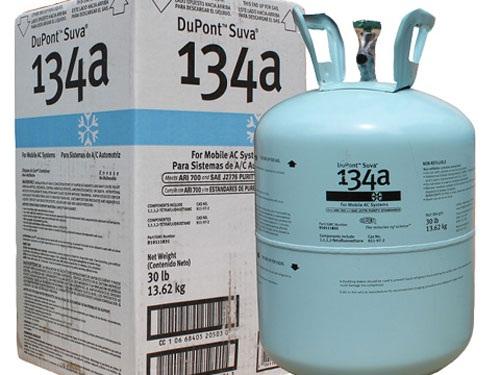 gas dupont Suva-134a_1 (1)